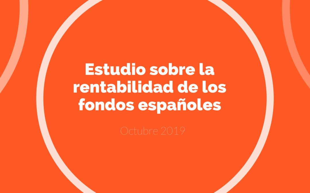 Rentabilidad de los fondos de inversión españoles, un estudio de Altair Finance